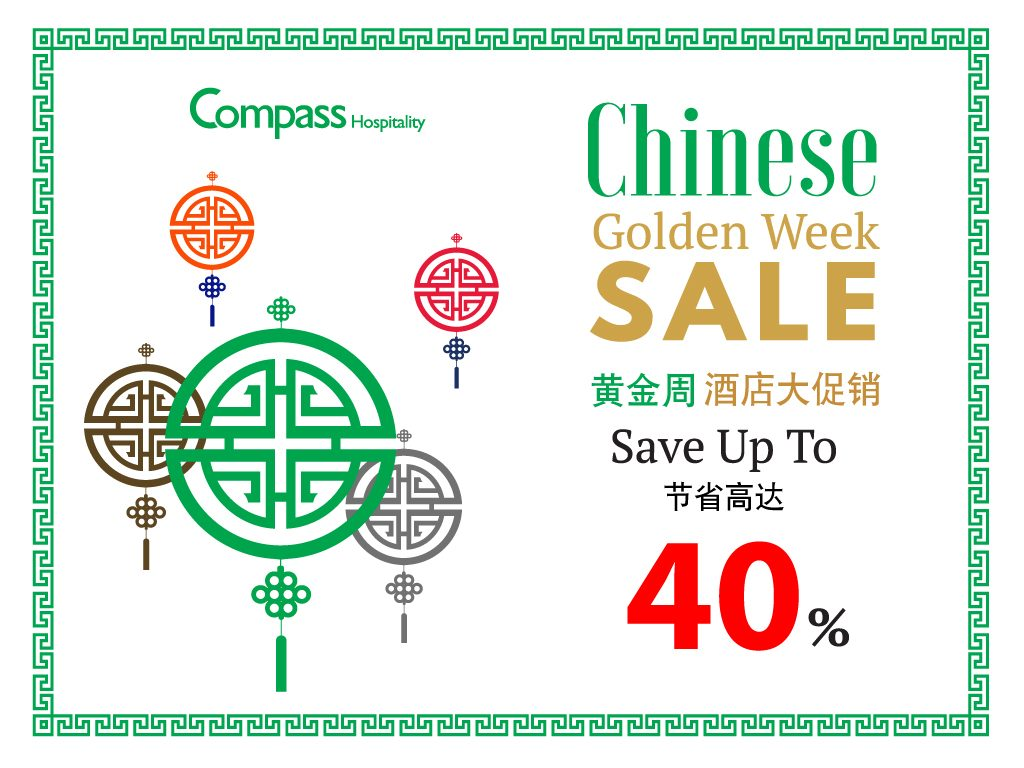Chinese Golden Week Sale - Save Up-to 40% Off